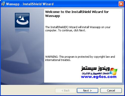 صور دخول واتس اب من الكمبيوتر