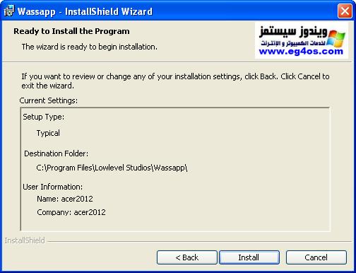 بالصور دخول واتس اب من الكمبيوتر unnamed file 200