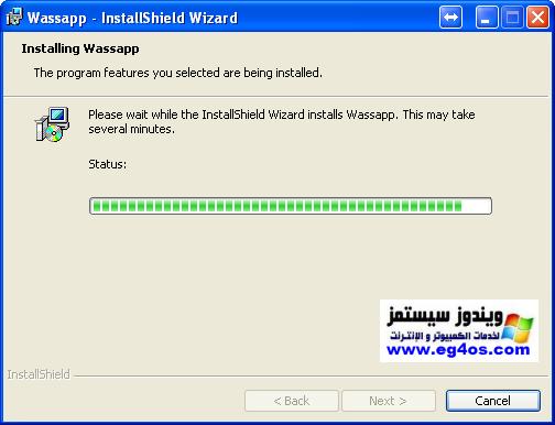 بالصور دخول واتس اب من الكمبيوتر unnamed file 201