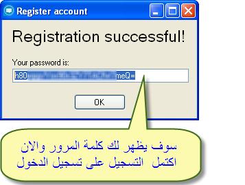 بالصور دخول واتس اب من الكمبيوتر unnamed file 206