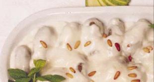 صورة اشهي وصفات الطبخ السوري