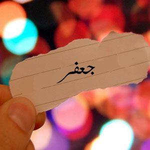صور صور اسماء جعفر