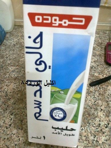 بالصور كيكة القرفة طبقات unnamed file 746