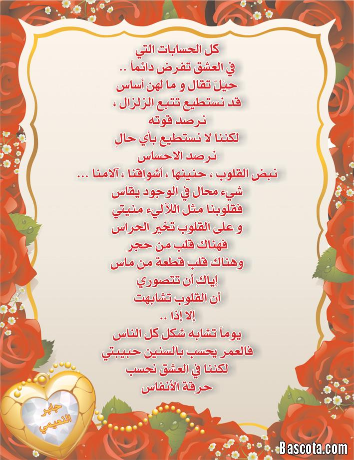 بالصور رسائل ليبية يحرقن الدم unnamed file 953